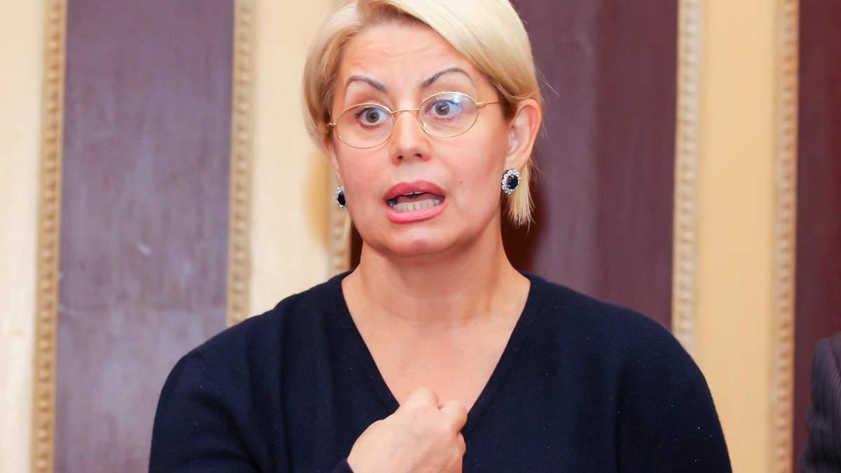 Ганна Герман обізвала українських військових, які воюють на Донбасі