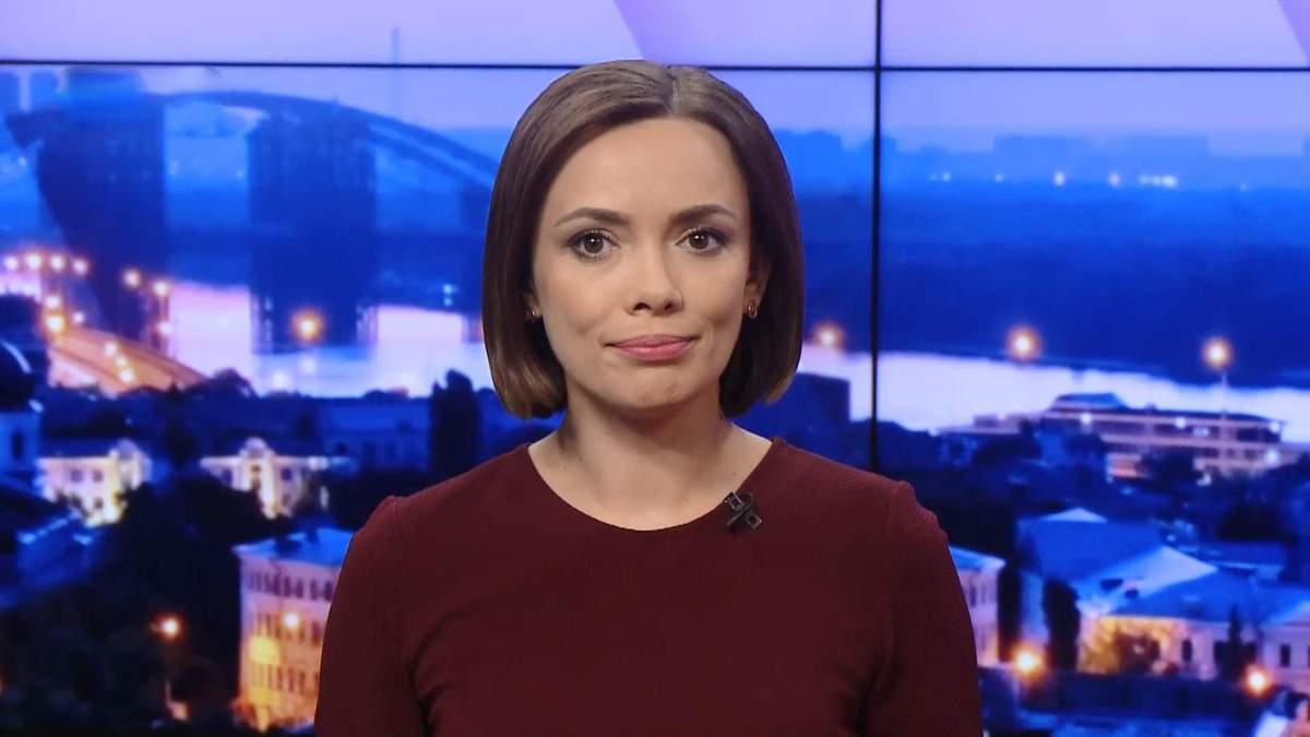 Выпуск новостей 20:00: Сенцов выдвинут на Нобелевскую премию. Пожар в Житомире