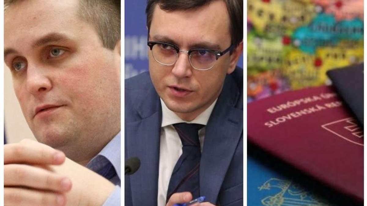 Новости Украины 19 сентября 2018 - новости Украины и мира