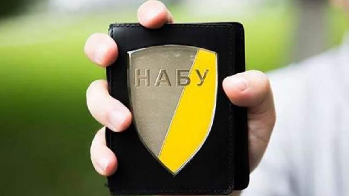 """У НАБУ спростували спробу встановлення """"прослушки"""" у кабінеті Холодницького"""