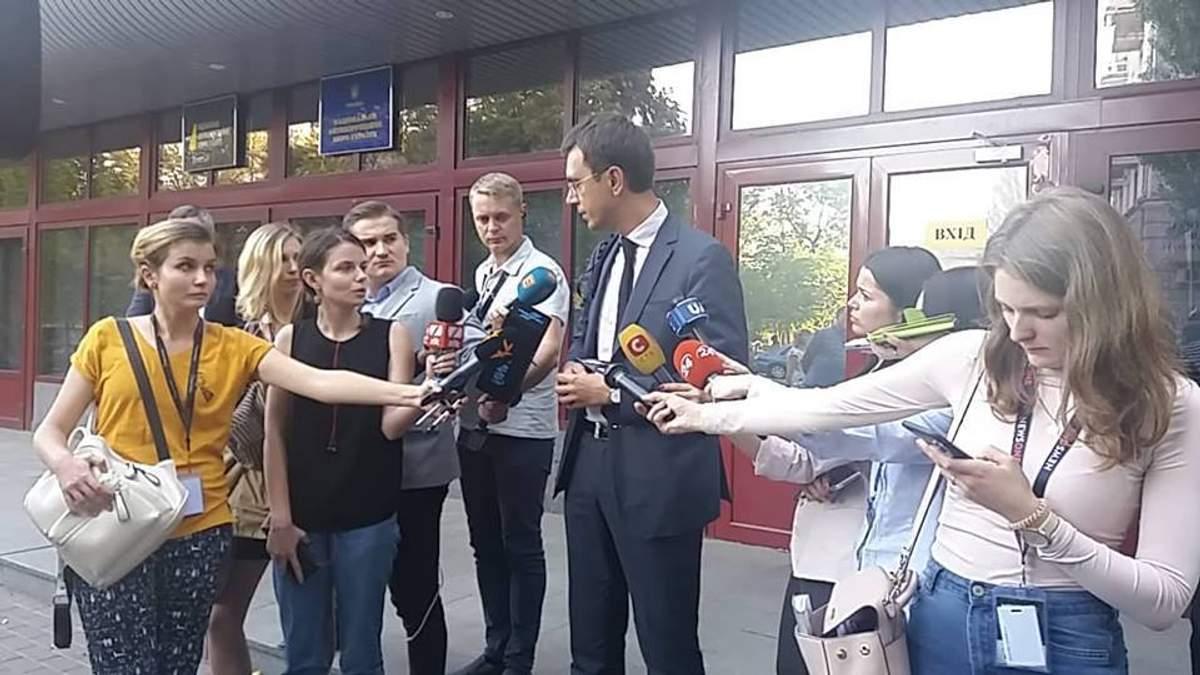 """""""У них особый интерес к квартире"""", – Омелян прокомментировал арест своего имущества"""