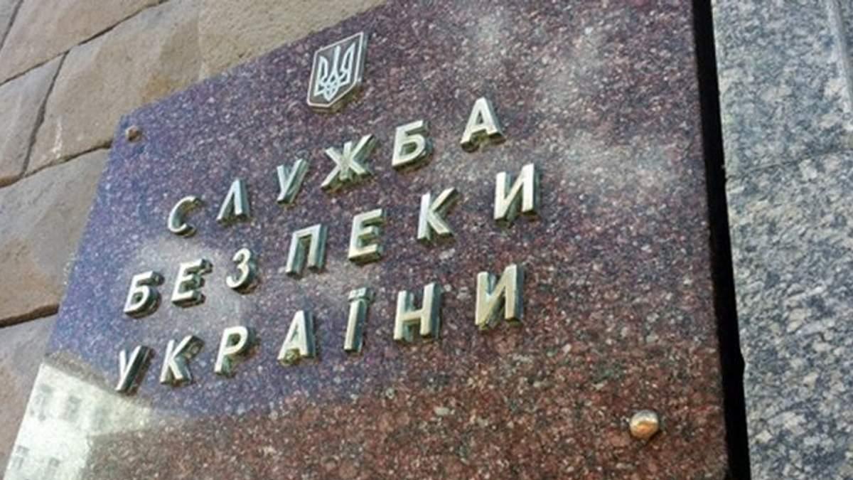 СБУ відреагувала на видачу українцями угорських паспортів на Закарпатті