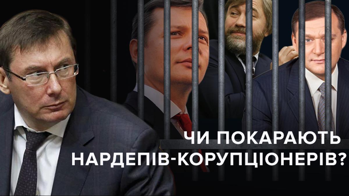 Депутаты и неприкосновенность: кого лишили иммунитета и где опальные слуги народа