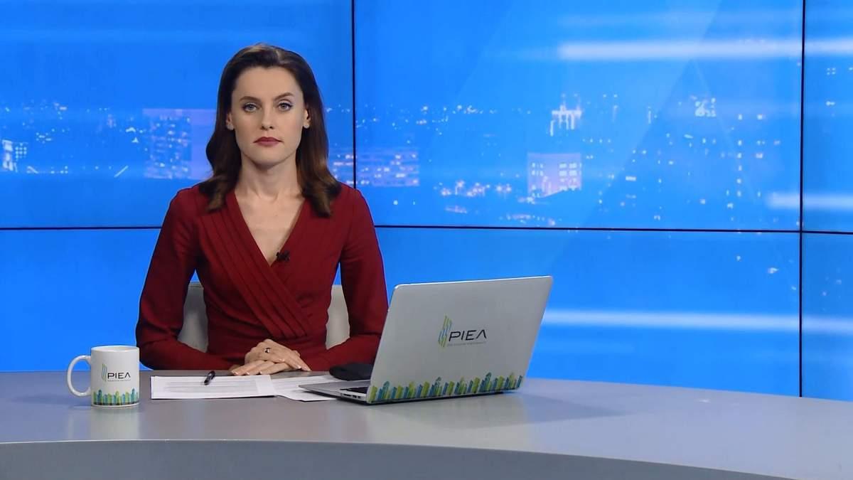 """Випуск новин за 18:00: Новий конфлікт САП і НАБУ. """"Технічні"""" кандидати у президенти"""