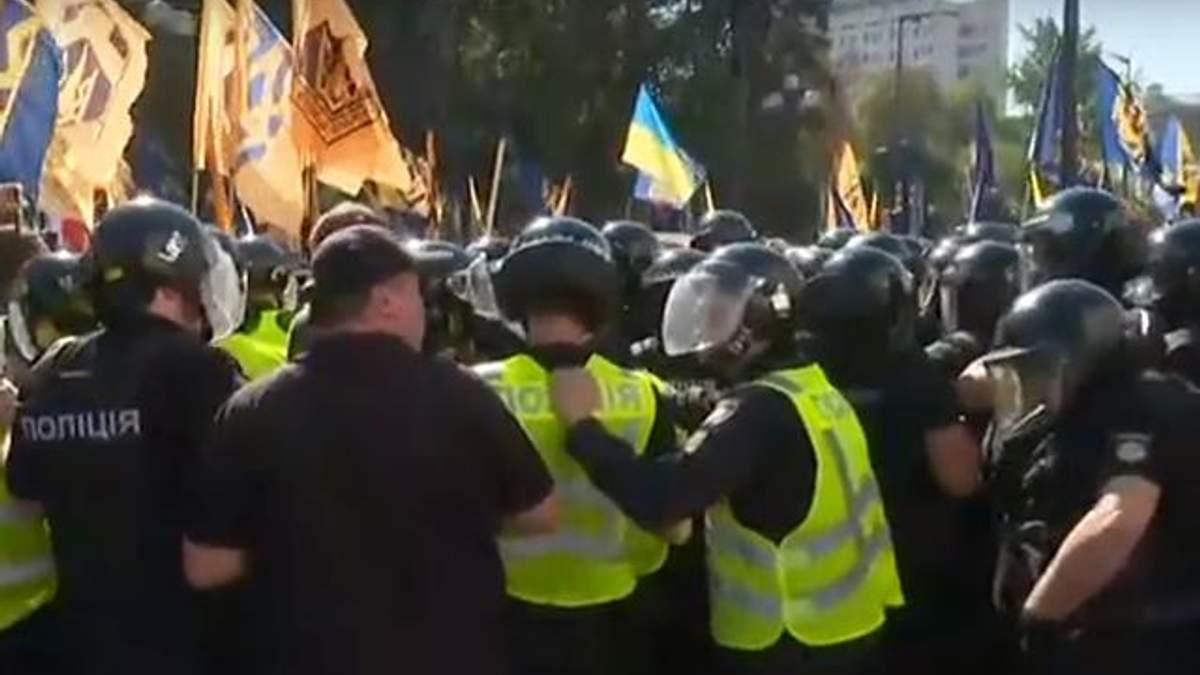 Стычки возле Верховной Рады 20 сентября 2018 - есть раненые