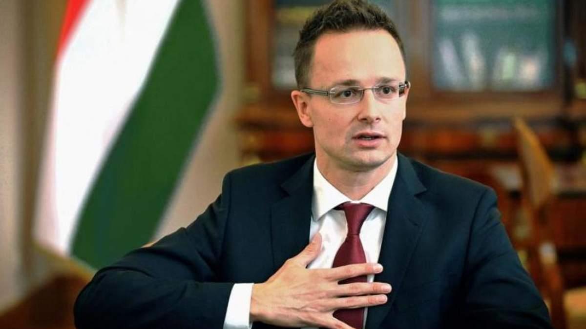 Венгрия раздает паспорта на Закарпатье: угрозы МИД Венгрии