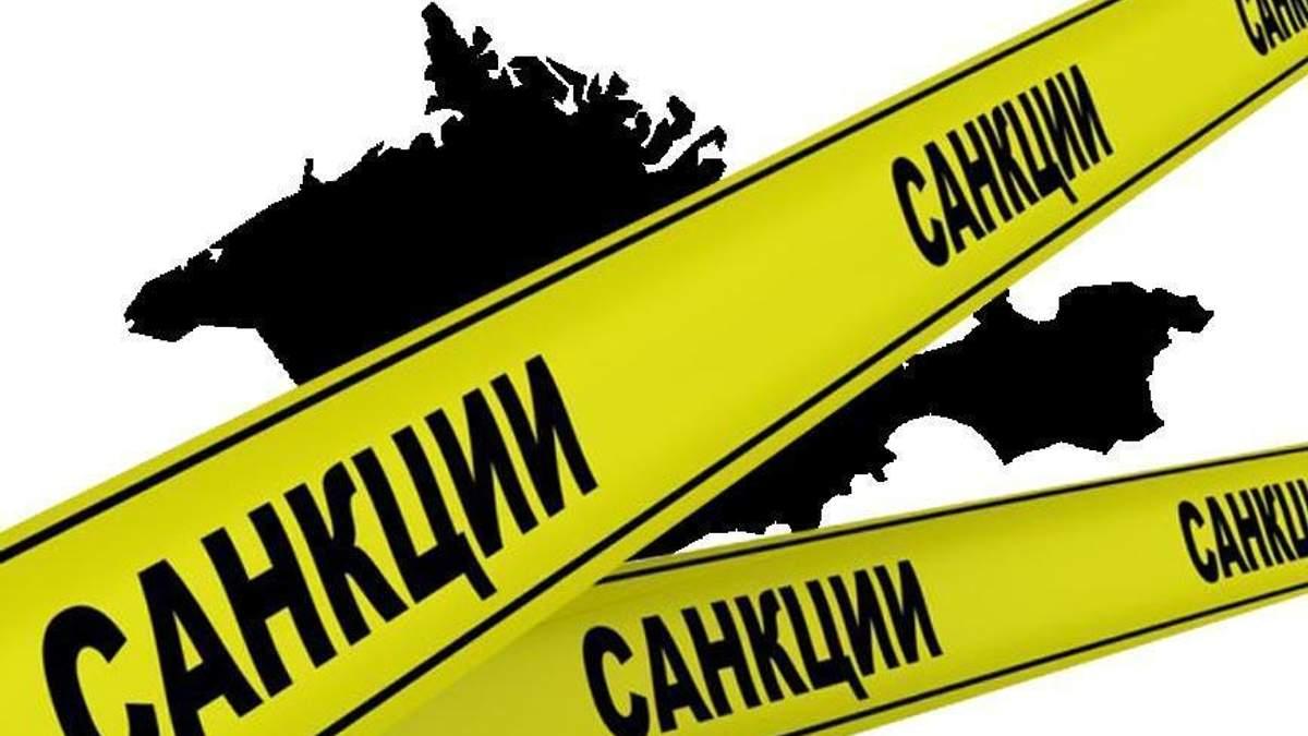 Хімкомпаніям в окупованому Криму загрожують санкції