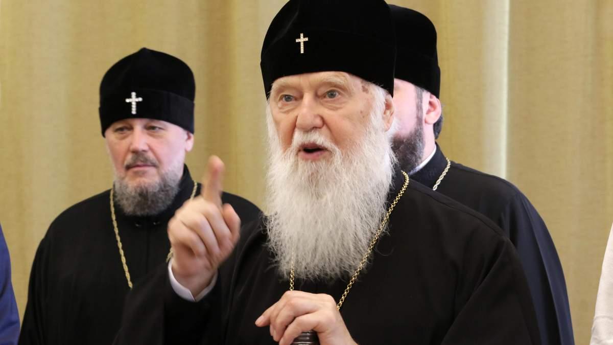 Как будет распределяться имущество украинских церквей: объяснение Филарета