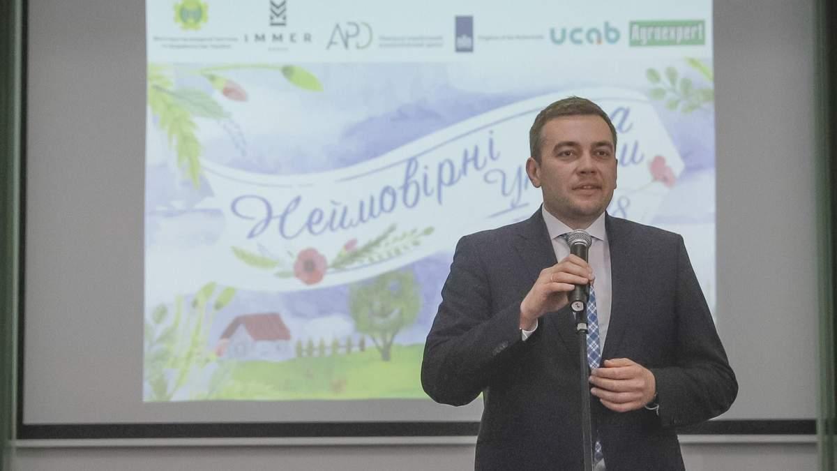 Максим Мартинюк: електронні торги – новий етап земельних відносин