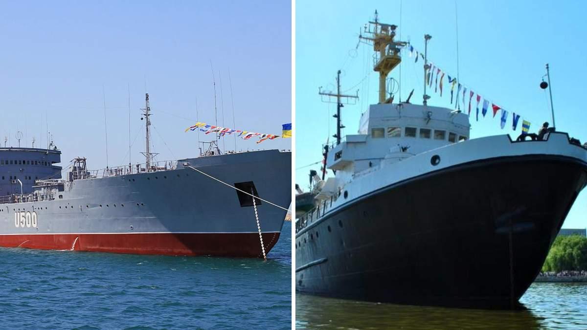 В России заявили о вторжении украинских кораблей в ее экономическую зону вблизи Крыма