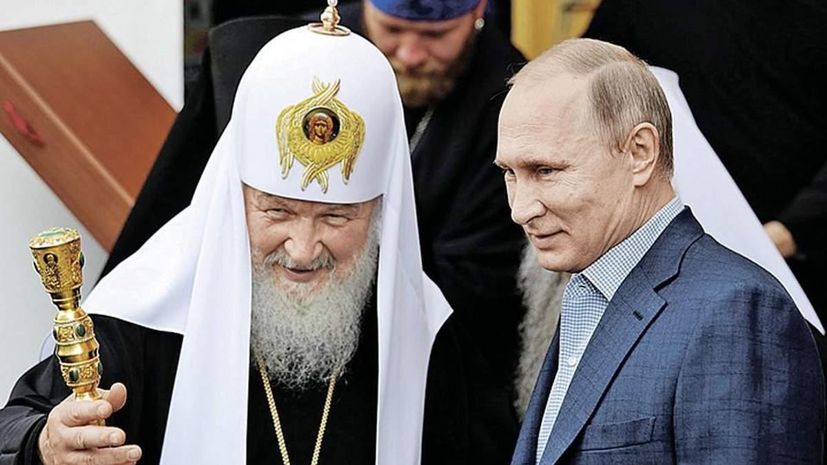 """Могутній московський патріархат """"схудне"""" через Україну"""