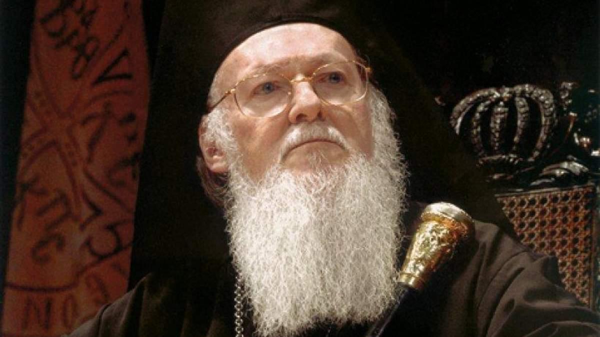 Томос для украинской церкви: Варфоломей сделал историческое заявление