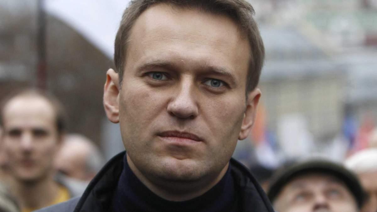 недвижимость навального фото совсем недавно