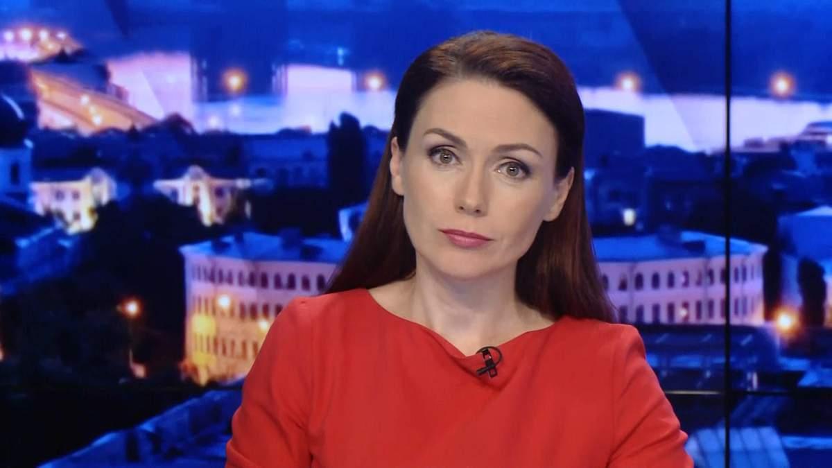 Випуск новин за 22:00: Скандал з угорськими паспортами. Перший сніг в Україні
