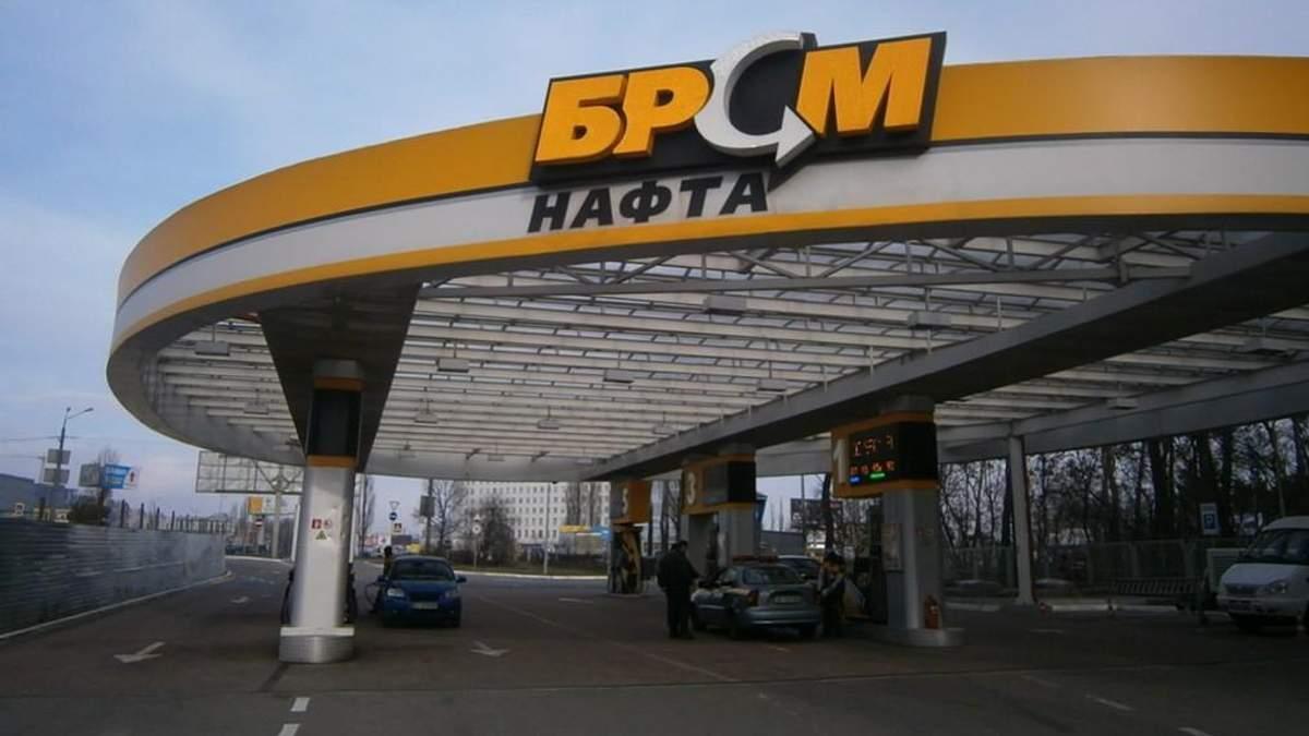 """Суд арештував активи """"БРСМ-Нафта"""" на майже 1,3 млрд грн"""