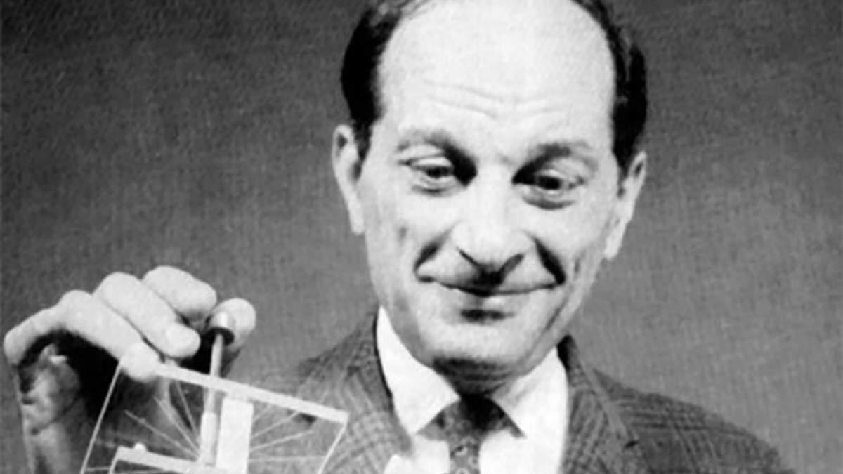 Станислав Улам – львовянин, который стал одним из создателей термоядерной бомбы США