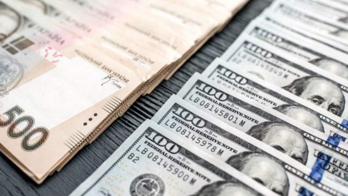 Курс валют НБУ на 26 вересня: долар і євро впали у ціні