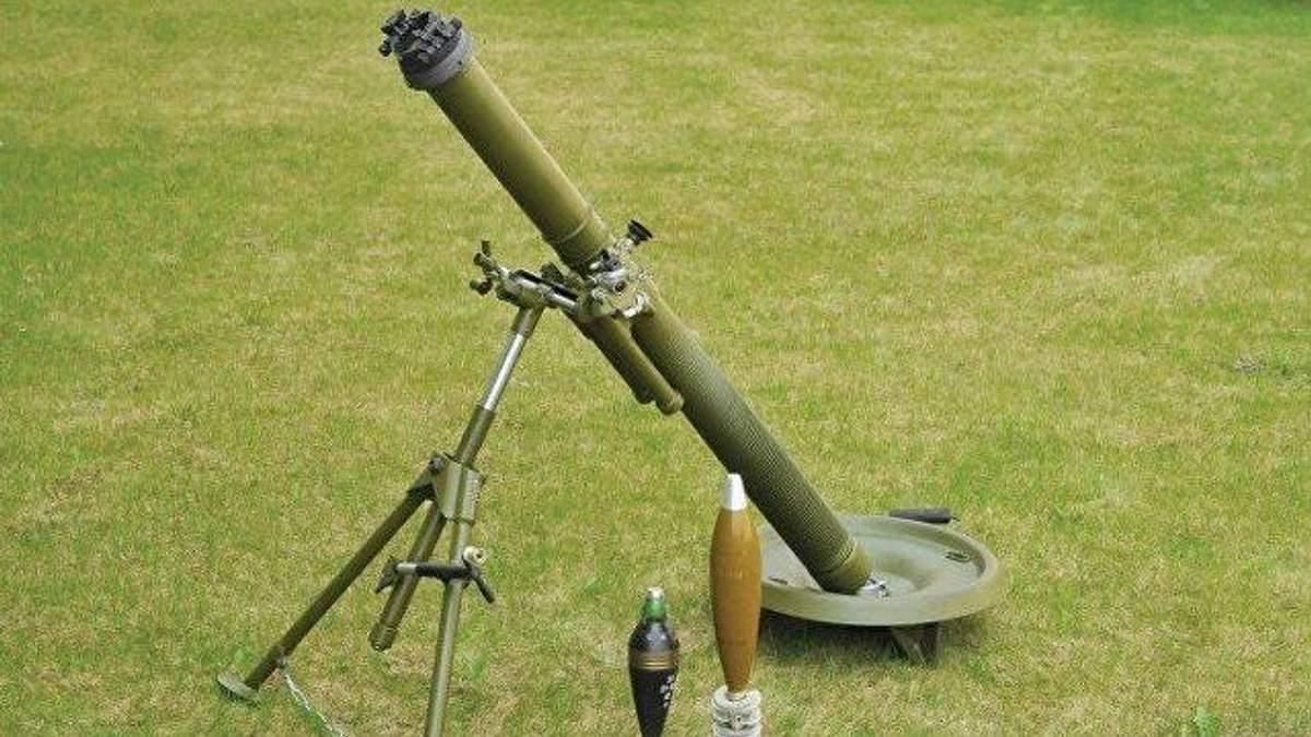 """Причины взрыва миномета """"Молот"""" в зоне ООС на Донбассе"""