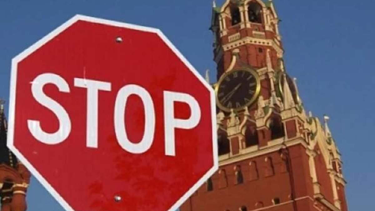 США ввела санкції проти 12 російських компаній