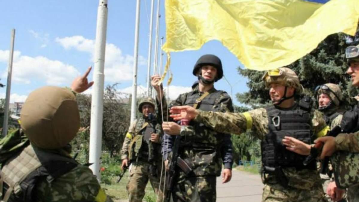 Цена компромиса, или Какой будет Украина после окончания войны на Донбассе - 26 вересня 2018 - Телеканал новин 24