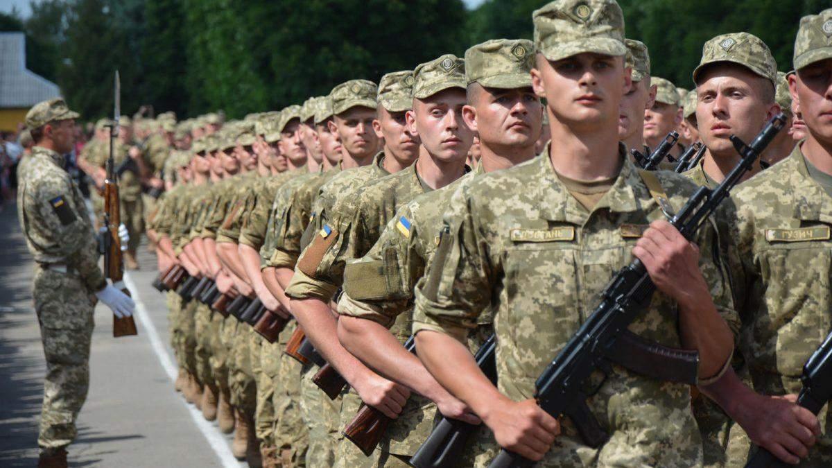 Осенний призыв-2018: скольких украинцев призовут на службу в армию