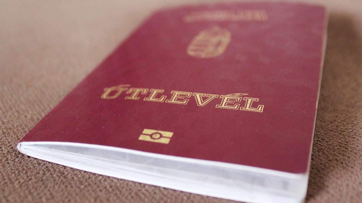 Подвійне громадянство: українці продовжують отримувати іноземні паспорти