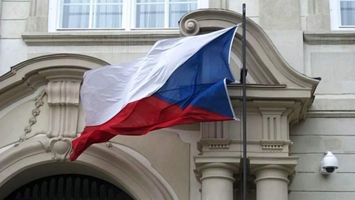Посольство Чехії в Україні