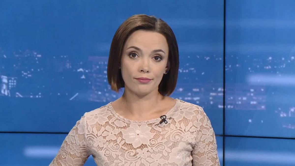 Підсумковий випуск новин за 21:00: Калинівка після вибухів. Скандал з угорськими паспортами