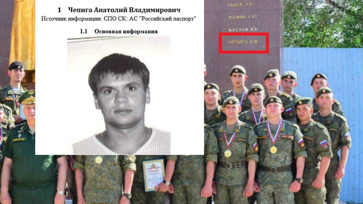 Один з підозрюваних в отруєнні Скрипалів міг воювати на Донбасі, – розслідування