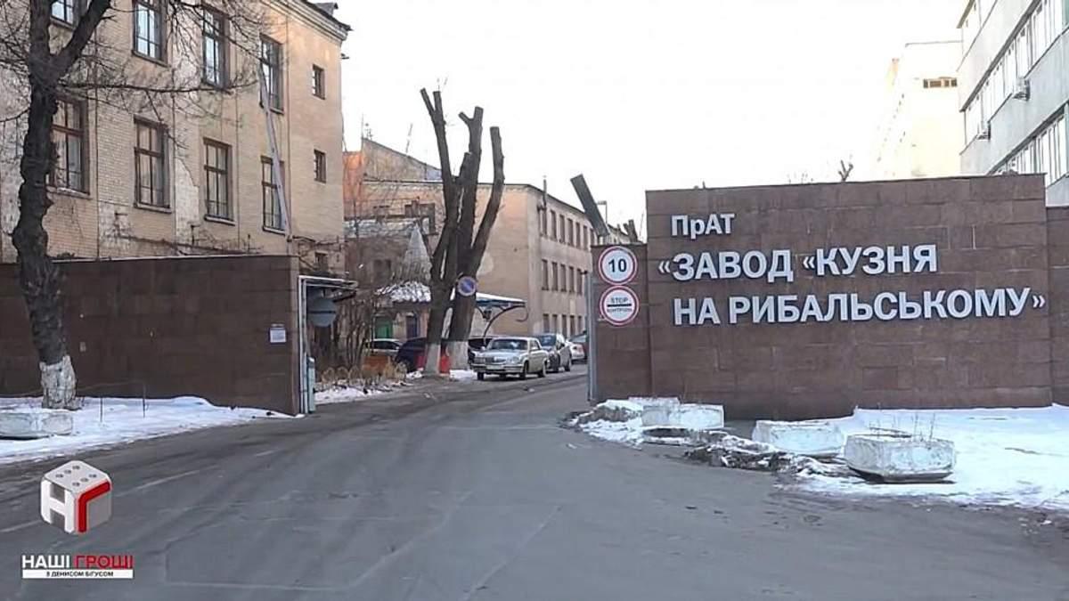 """Перед продажем президентської """"Кузні"""" з неї вивели нерухомість"""
