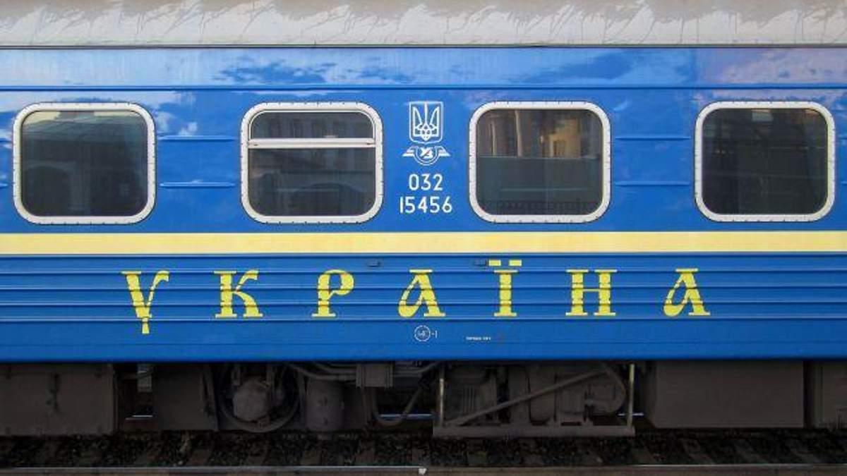 Укрзализныця до конца года не планирует повышать цены на билеты