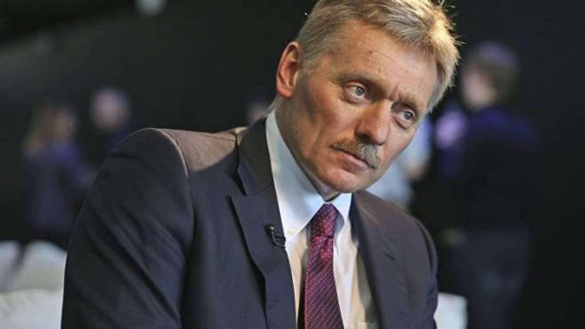 У Путіна відреагували на нові антиросійські санкції України