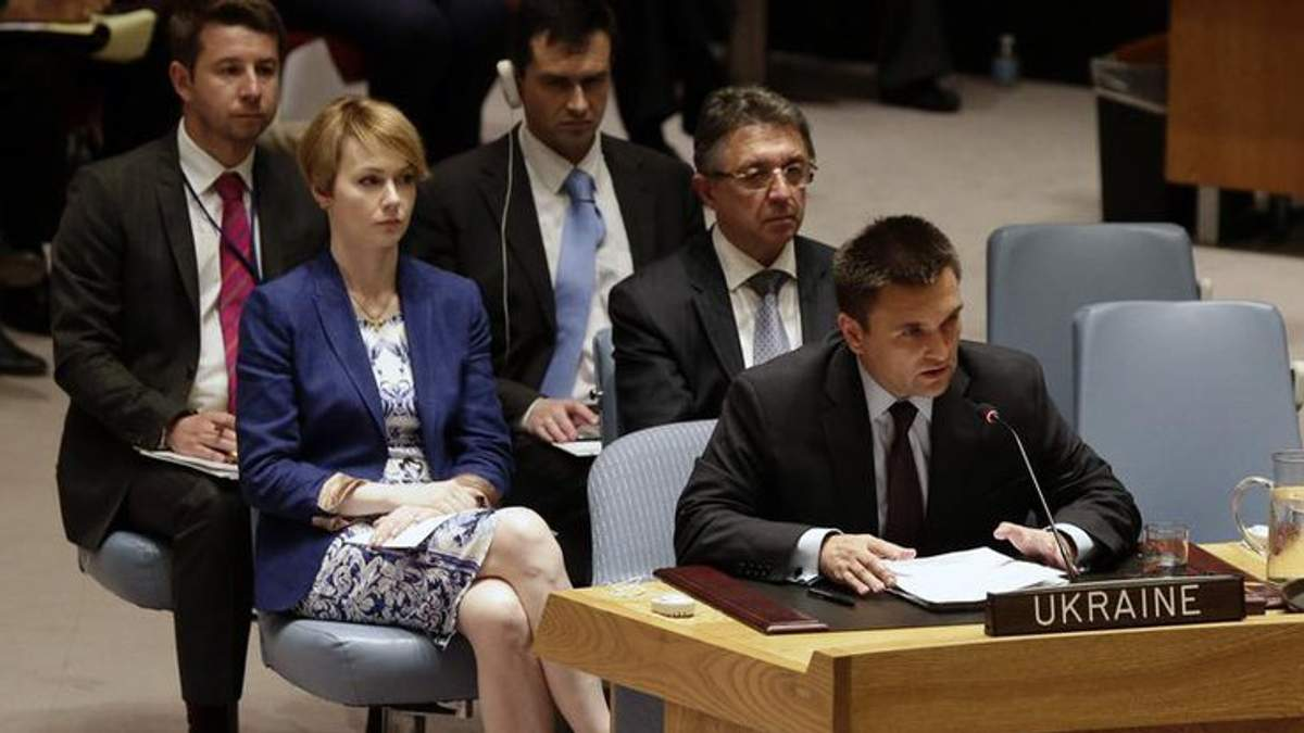 Павло Клімкін в ООН