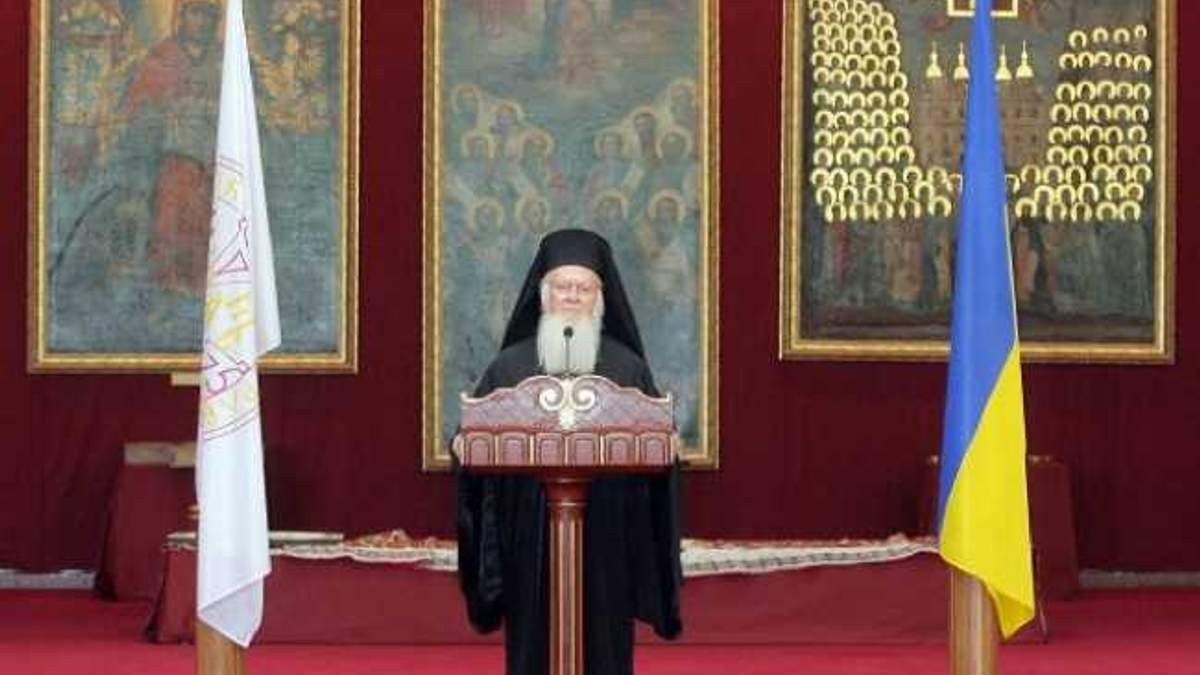 Чому Україна отримає Томос: Константинополь опублікував історичні архіви