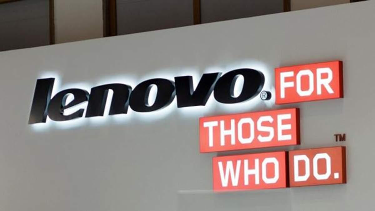 Lenovo презентує смартфон-слайдер – Z5 Pro