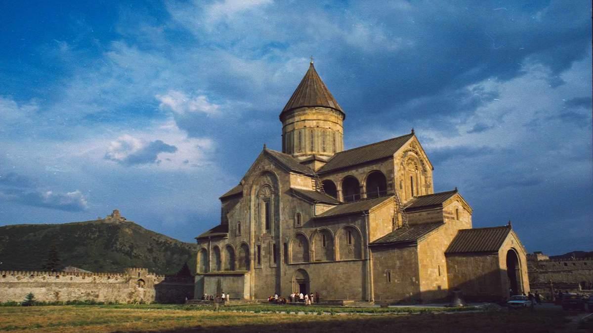 Грузинська православна церква