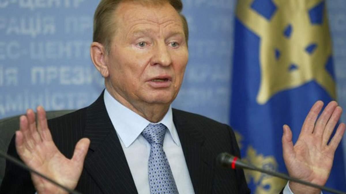 Кучма розповів про вихід з Тристоронньої контактної групи в Мінську
