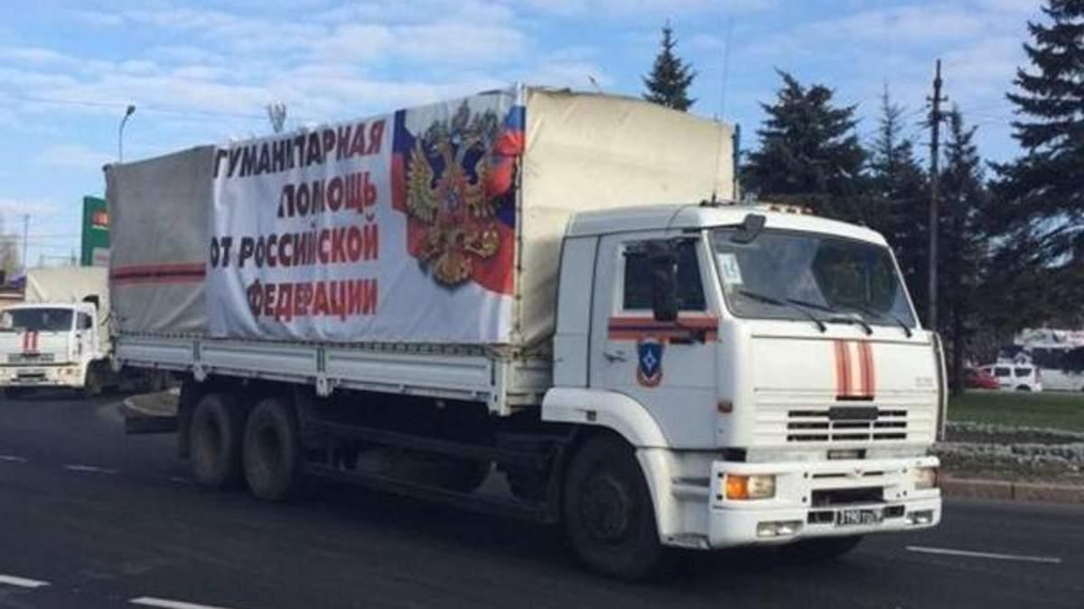 Россия перевезла немало оружия на трикотажную фабрику в Луганске