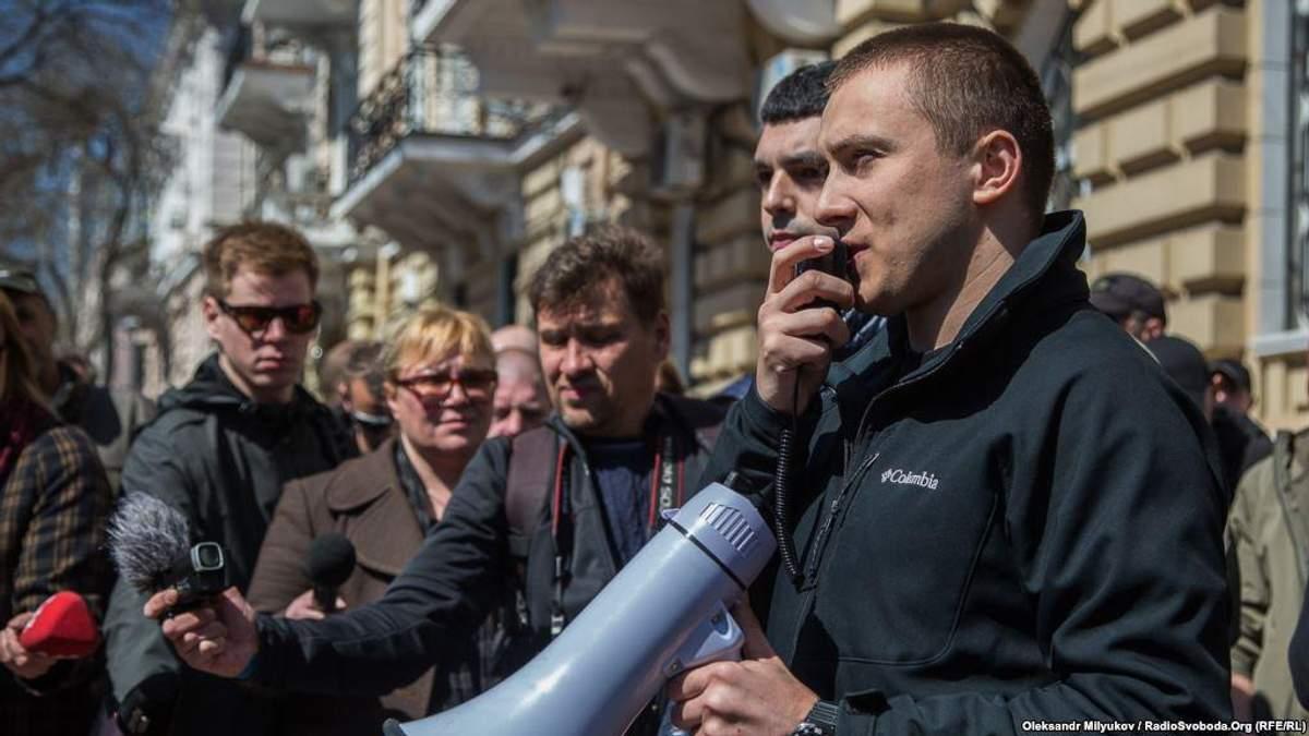 Нас не защитит государство, СБУ или Президент: Стерненко