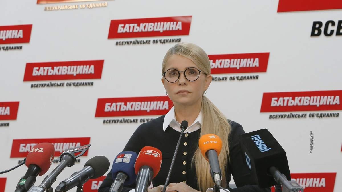 """Тимошенко: Після виборів """"Нафтогаз"""" буде ліквідовано, що дозволить вдвічі знизити ціни на газ"""