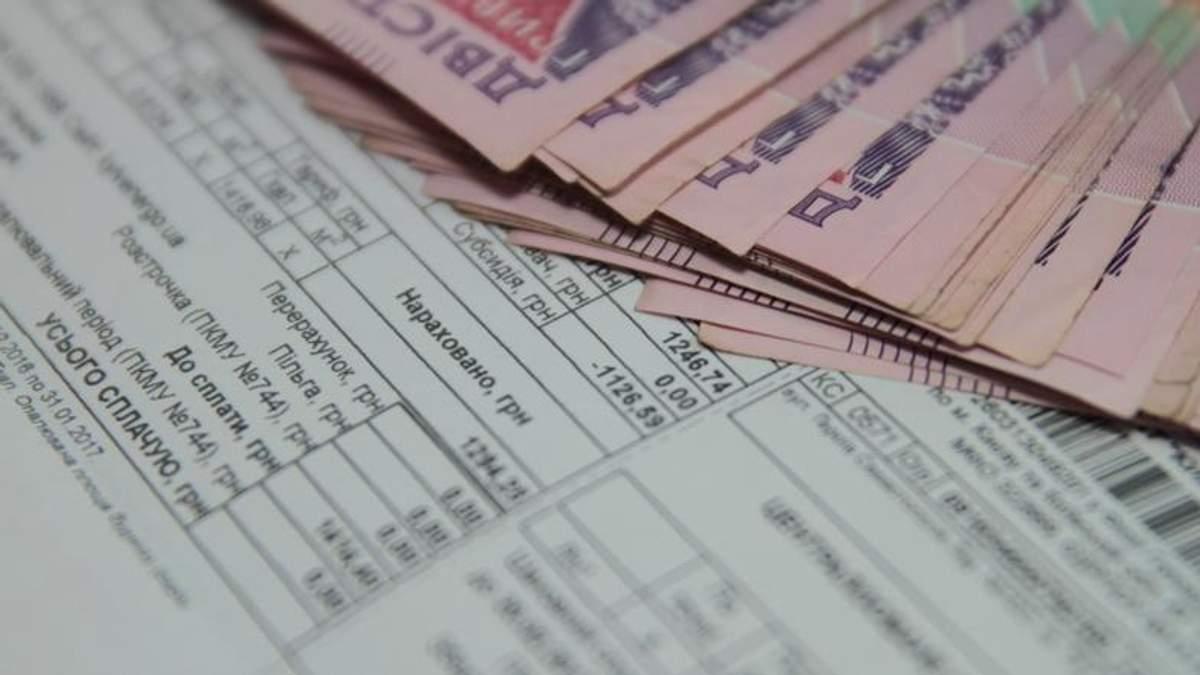Які два документи потрібно для оформлення субсидії