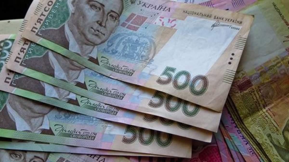 В Украине выросла реальная зарплата: где и на сколько