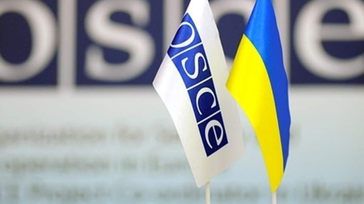 Украина обратилась в ОБСЕ из-за массового отравления в Макеевке