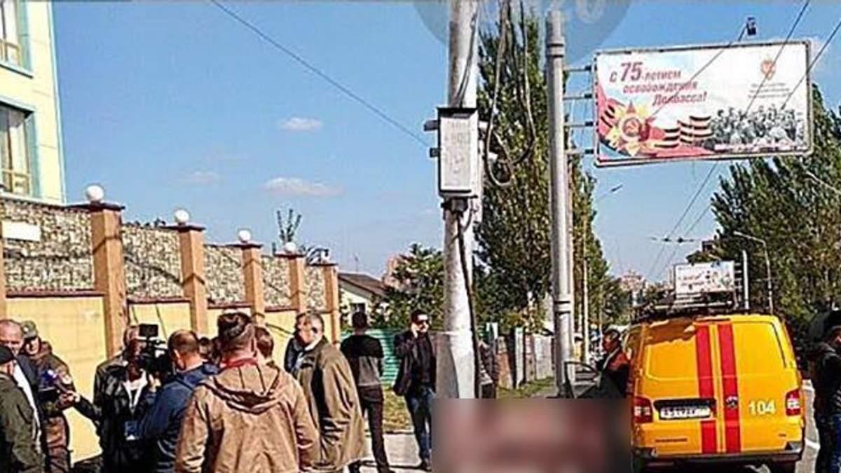 Вибух у Донецьку 29 вересня