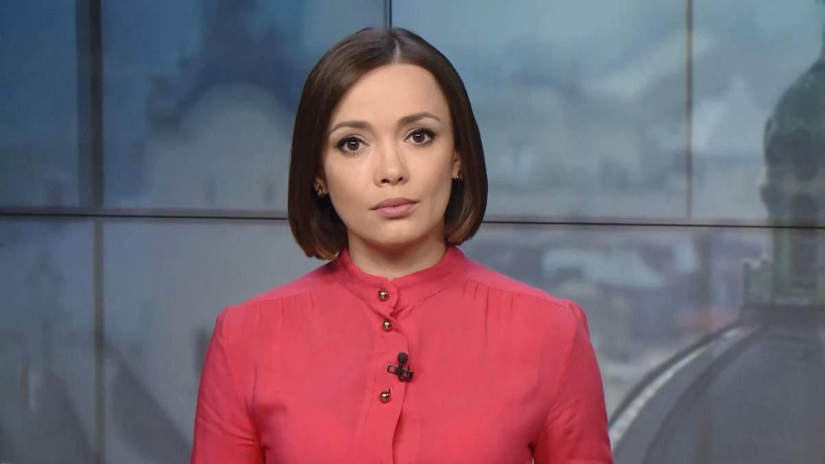 """Випуск новин за 17:00: На полігоні підірвався військовий. """"Тітушки"""" від Московського патріархату"""
