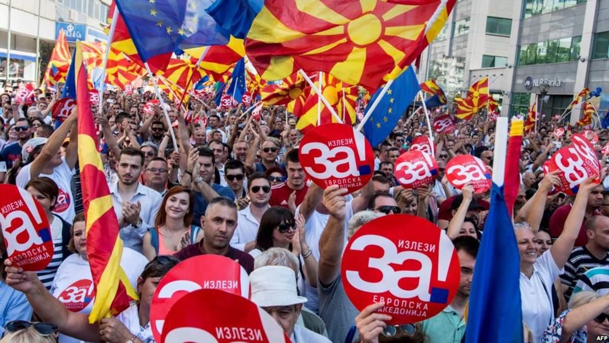 """""""Не дозволимо недоумку змінити назву держави"""": у Македонії відбувся референдум на фоні протестів"""