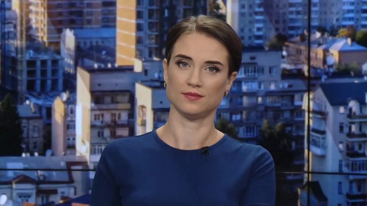 Выпуск новостей за 09:00: Сутки на фронте. Стрельба в Киеве