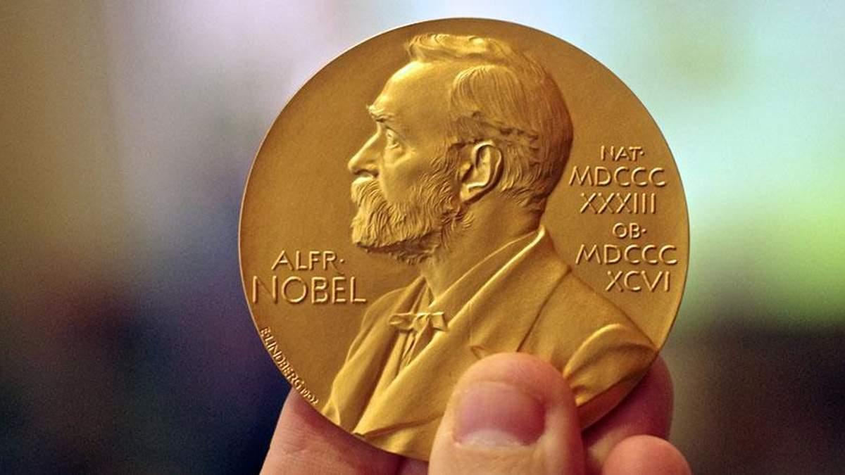 У Стокгольмі стартує Нобелівський тиждень