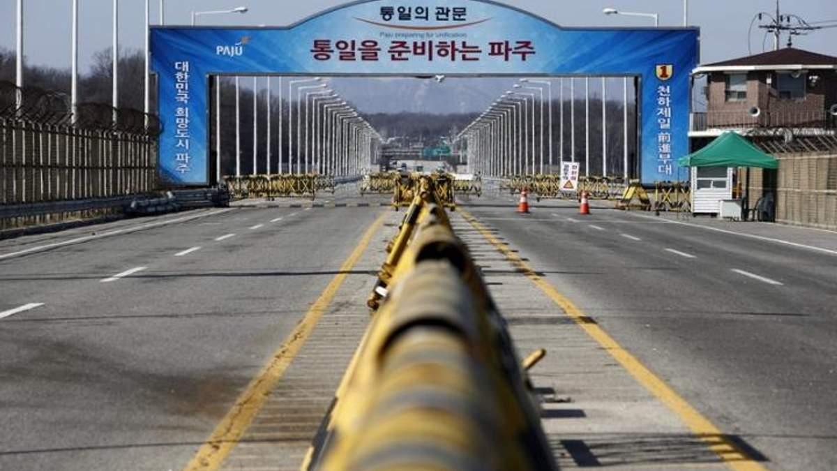 Південна Корея розпочала розміновувати кордон з КНДР