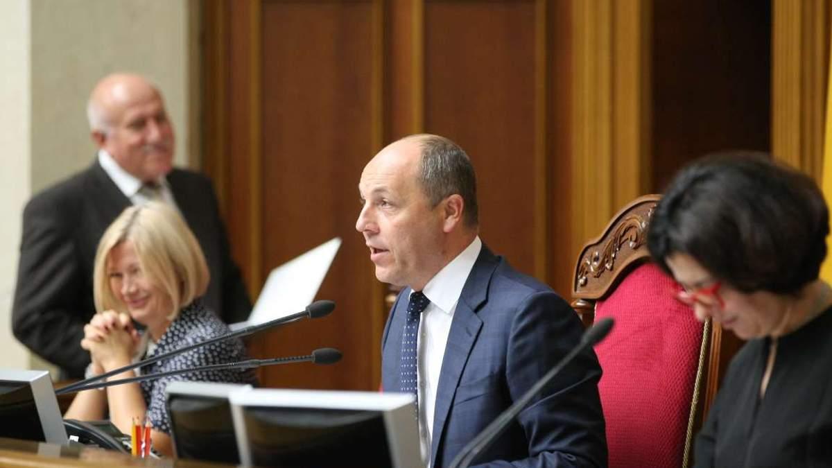 Закон про мову та закриття NewsOne: чого очікувати від депутатів у пленарному тижні